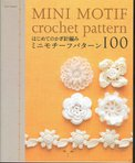 Превью Mini_Motif_crochet_pattern_000 (419x512, 46Kb)