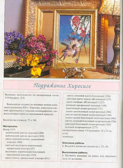 http://img0.liveinternet.ru/images/attach/c/5/85/705/85705272_large_150130784b954023393m750x740ud3828.jpg