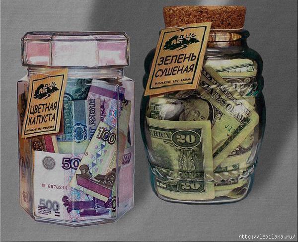 деньги в банке (600x487, 171Kb)