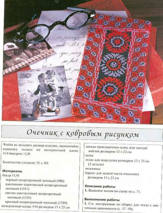 http://img0.liveinternet.ru/images/attach/c/5/85/706/85706388_large_1501306e09654023409m750x740uceb11.jpg