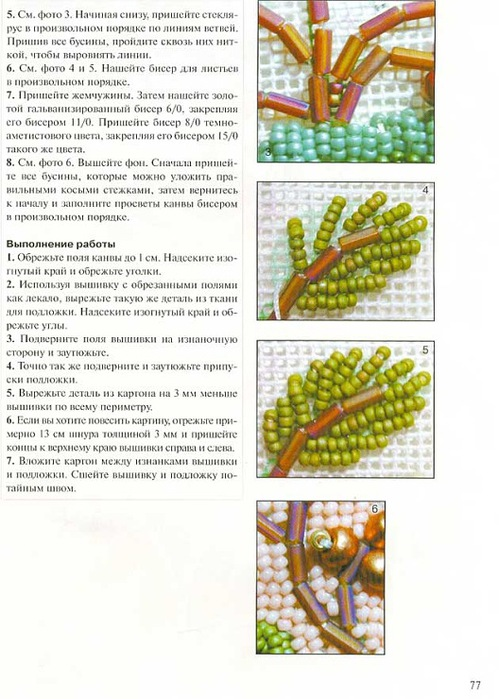 http://img0.liveinternet.ru/images/attach/c/5/85/706/85706546_large_150130f31a054023416m750x740u80578.jpg