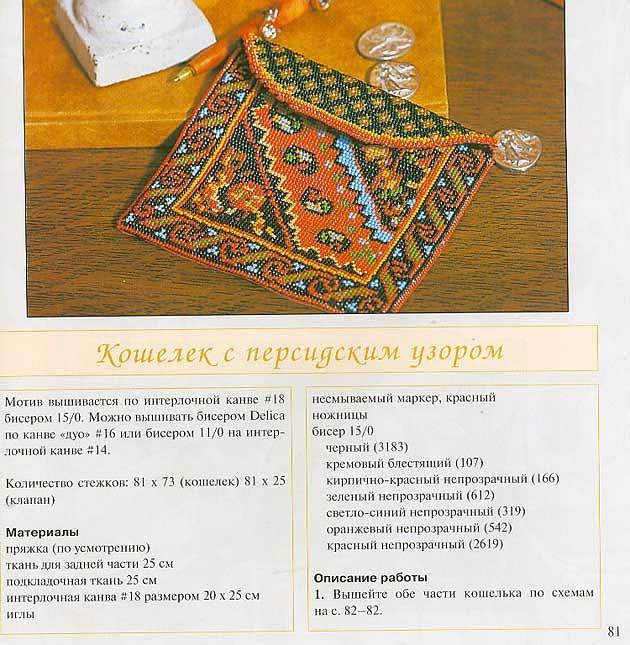 http://img0.liveinternet.ru/images/attach/c/5/85/706/85706772_large_1501303f98954023421m750x740u499c5.jpg