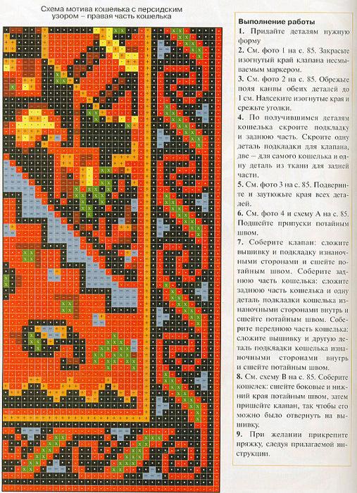 http://img0.liveinternet.ru/images/attach/c/5/85/706/85706774_large_1501303680254023423m750x740u37abe.jpg