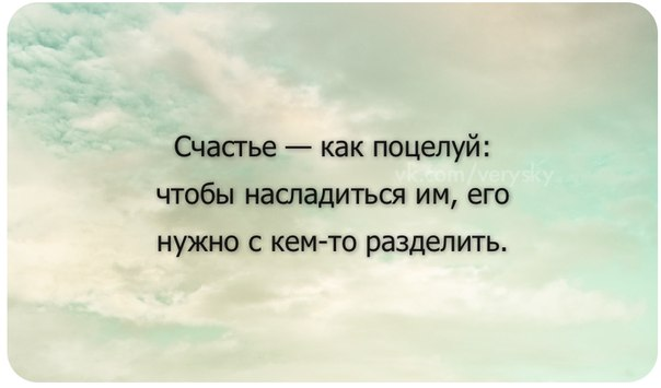 http://img0.liveinternet.ru/images/attach/c/5/85/717/85717296_x_42f12eab.jpg