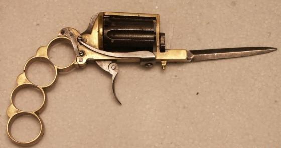 миниатюрное оружие1 (560x296, 26Kb)