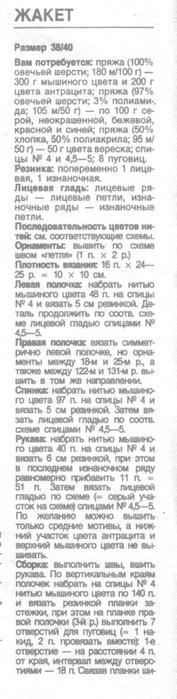 kvk1 (177x700, 51Kb)