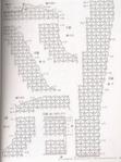 Превью 22 (521x700, 192Kb)