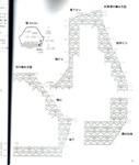 Превью 93 (593x700, 97Kb)