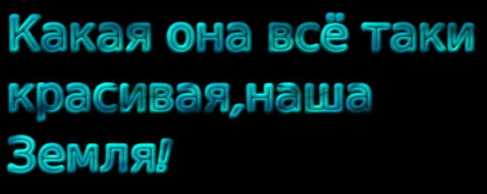 cooltext677076302 (700x279, 162Kb)