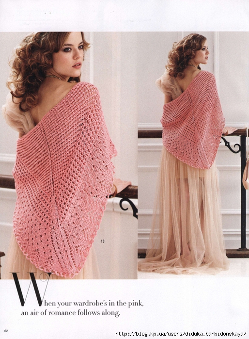 3661726_lace_triangle_shawl (514x700, 308Kb)