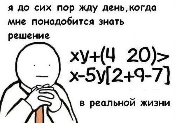 x_5f45fb01 (600x424, 56Kb)