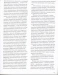 Превью P11 (396x512, 81Kb)