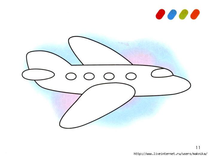 Раскраска для самых маленьких самолет