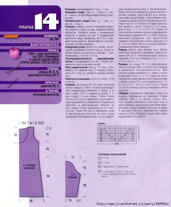 img432 (579x700, 393Kb)