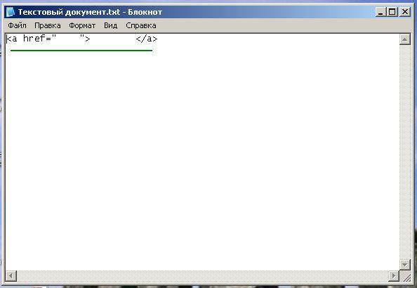 Гиперссылки/4728606_giperssilka (594x410, 21Kb)