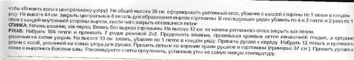 туника2 (700x119, 24Kb)