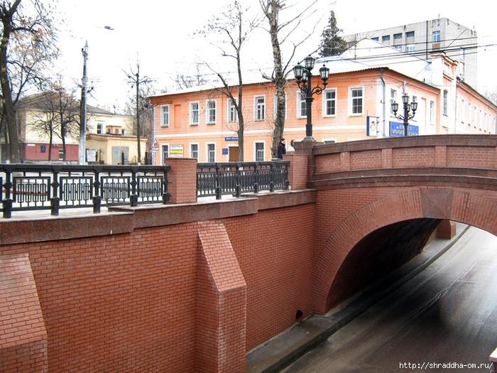 Воронеж, каменный мост, 2 (700x525, 319Kb)