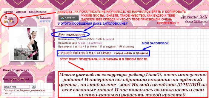 3807717_107770003 (700x330, 283Kb)
