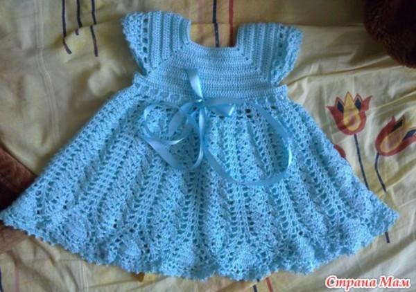 Кружевное платье с ананасовыми узорами крючком для малышки до 1,5 годиков/4683827_20120409_122530 (600x422, 79Kb)