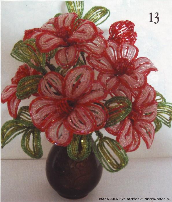 Букеты цветов из бисера фото - Делаем фенечки своими руками.