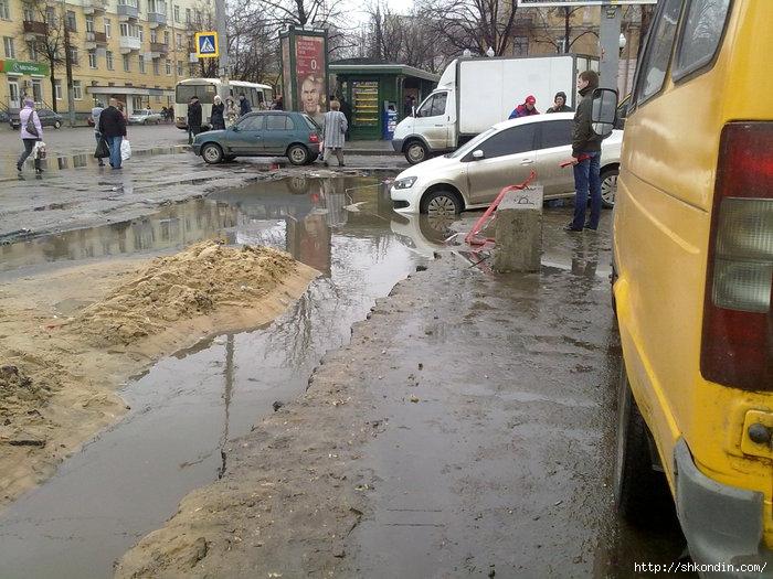 Воронеж, вокзал, яма, дорога/1333968179_31032012578 (700x525, 251Kb)
