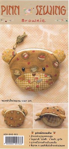 pinn_sewing_-_purse_bear_0002 (240x512, 31Kb)