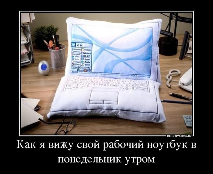 Чудо ноутбук - мечта любого компьютерщика!