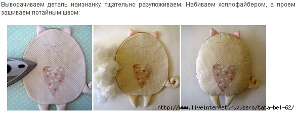 3863677_spyashii_kotik6 (587x225, 84Kb)