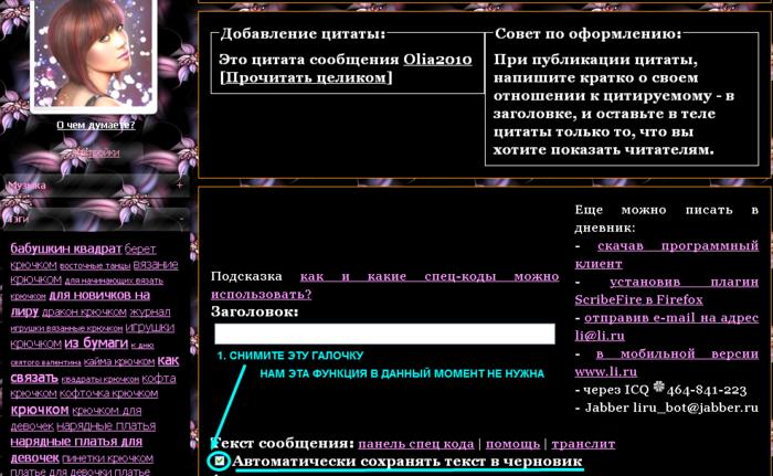 3807717_20001 (700x431, 251Kb)