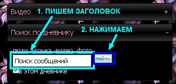 3807717_80001 (347x166, 24Kb)