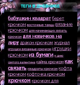 3807717_20007 (265x281, 46Kb)