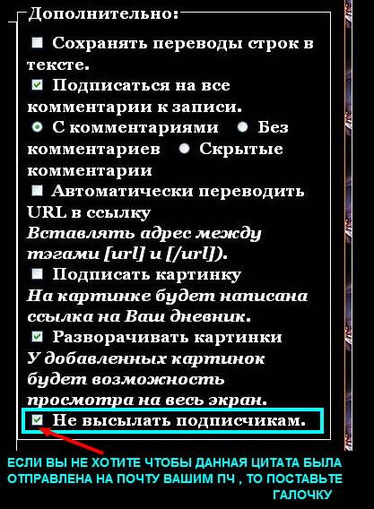 3807717_200010 (417x568, 178Kb)