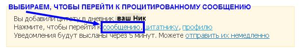 3807717_2000016 (611x106, 10Kb)