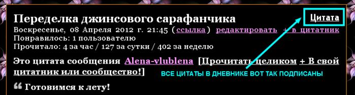 3807717_200015 (700x187, 90Kb)