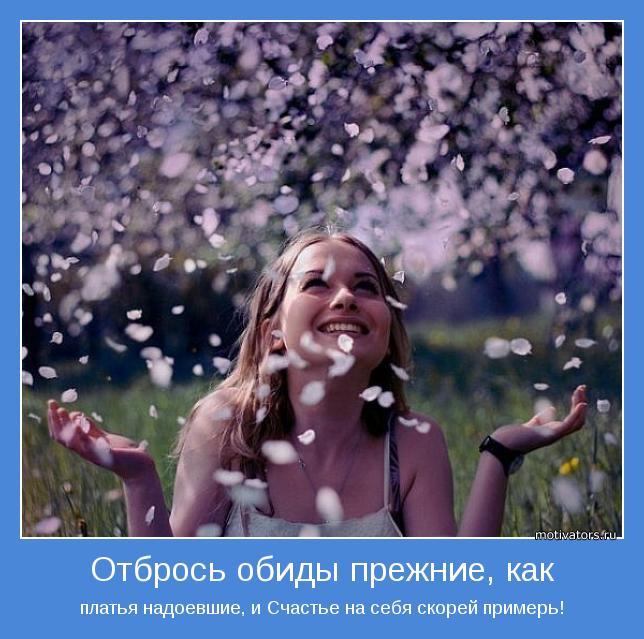 3841237_motivator33725 (644x639, 68Kb)
