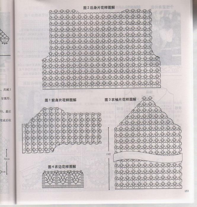 schema bolero (665x700, 532Kb)