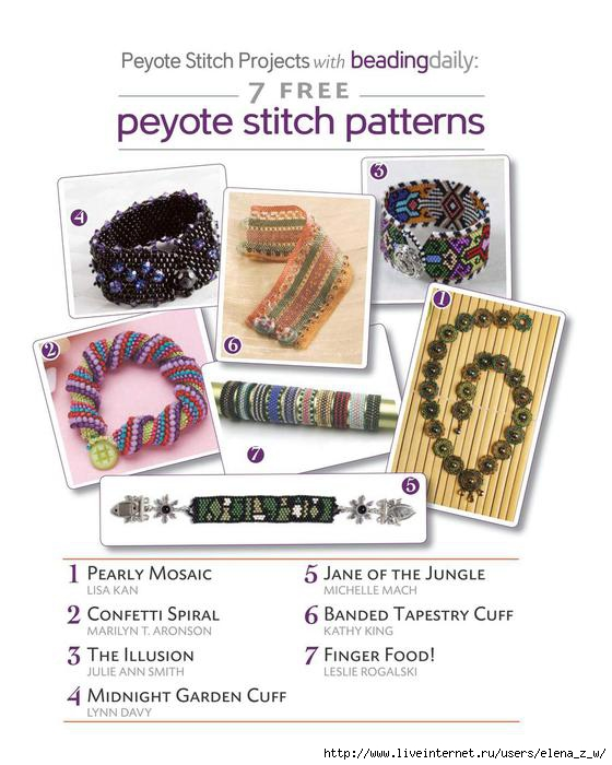 7_Peyote_Stitch_Pattern_02 (560x700, 174Kb)