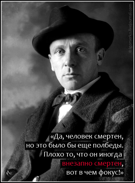 МихаилБулгаков1 (450x609, 149Kb)