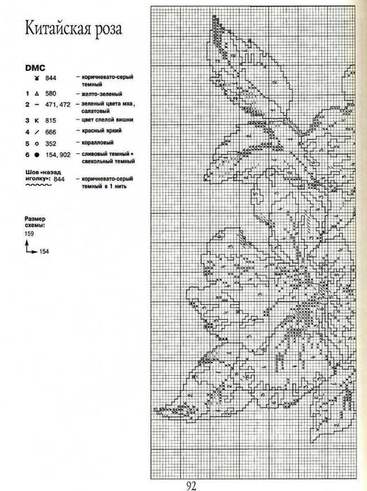 0MjRiLTgx (522x700, 264Kb)