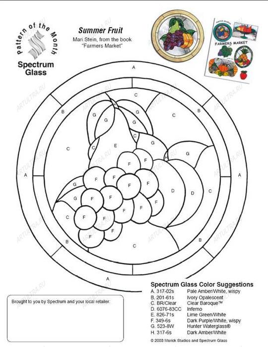 shablony-dlya-vitrazha-26 (540x700, 107Kb)