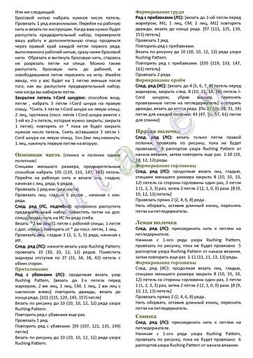 Apres Vest2 (362x512, 90Kb)