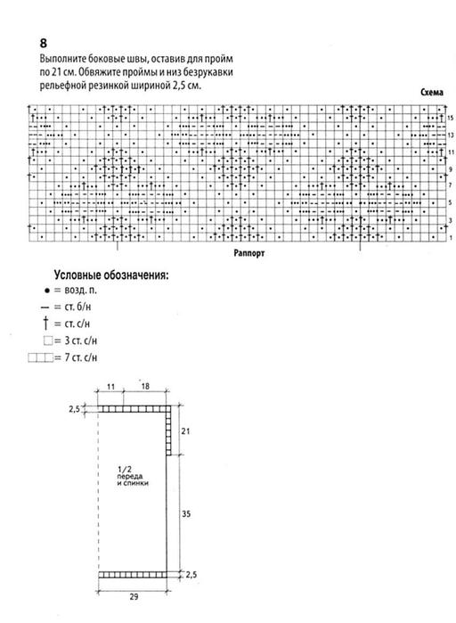 09a (512x700, 96Kb)