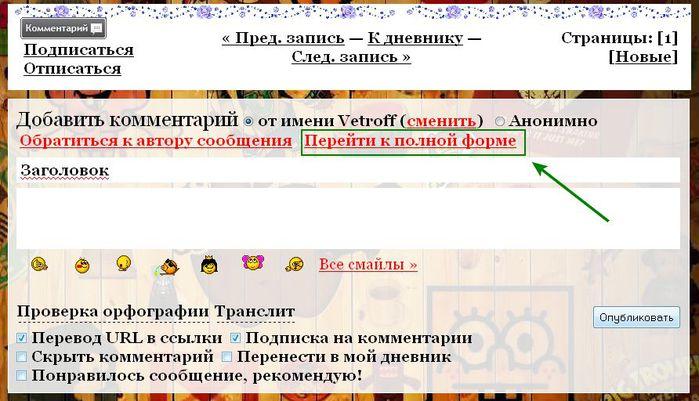 4168331_Kartinka (700x401, 66Kb)