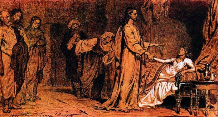 Воскрешение дочери Иаира . 1871 (700x377, 163Kb)