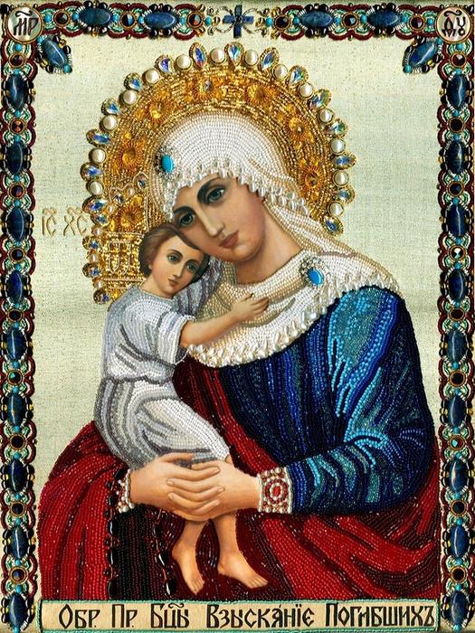 Среда, 01 Февраля 2012 г. 22:16. иконы. вышивание бисером икон. в цитатник. вышивка бисером иконы. иконы фото.