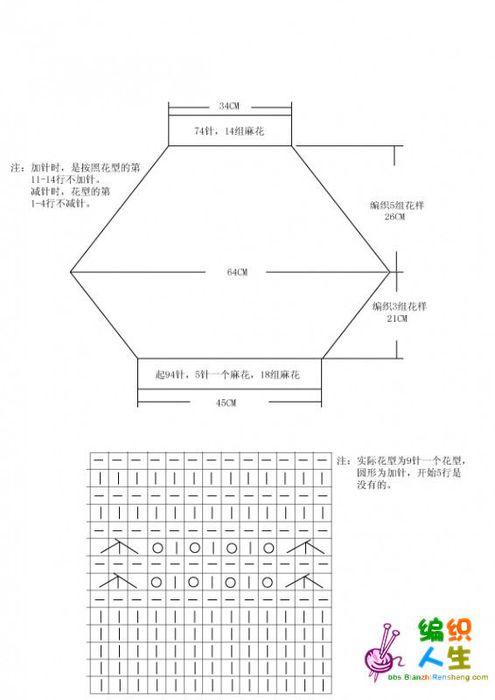 пончо5 (495x700, 34Kb)