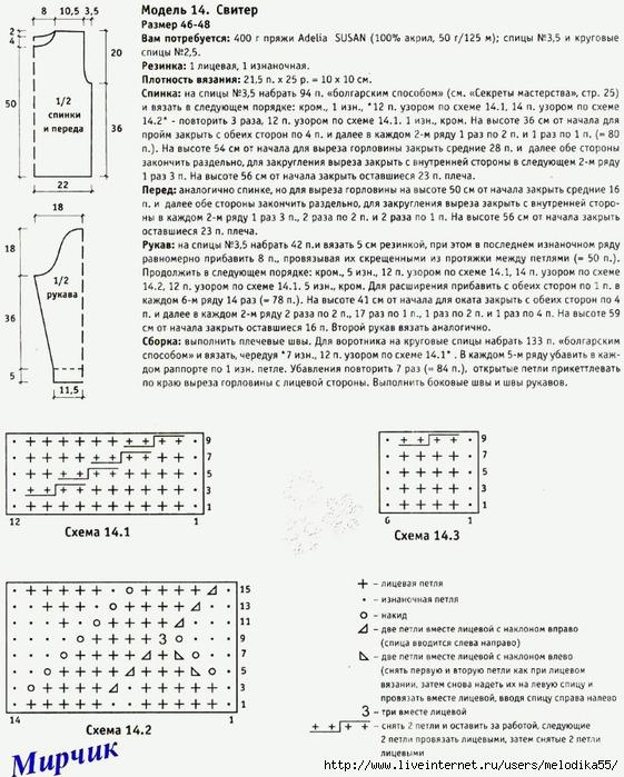 ыуа1 (561x700, 300Kb)