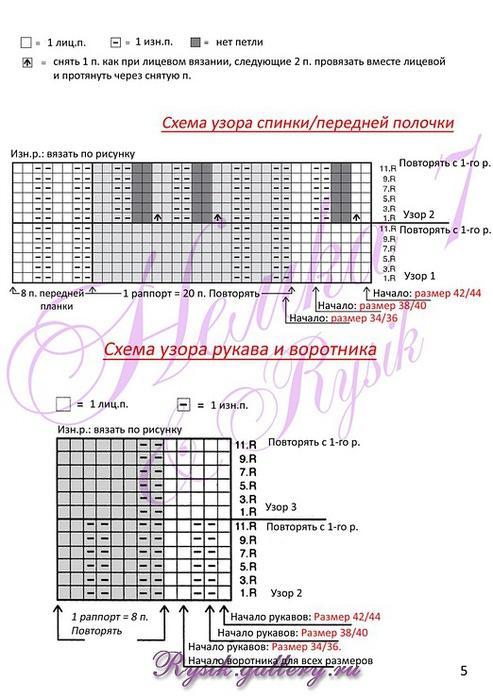 223746-60fb0-42586558-m750x740-u90821 (493x700, 113Kb)
