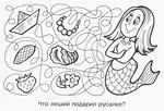 Превью x_729a1db0 (604x411, 74Kb)