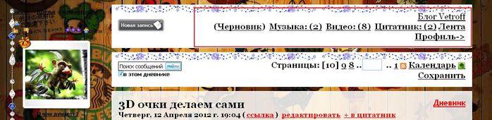 4168331_lenta1 (700x170, 37Kb)